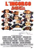 Пробка – невероятная история (1979)