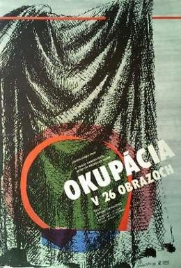 Постер фильма Оккупация в 26 эпизодах (1978)