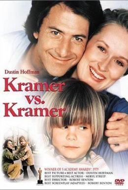 Постер фильма Крамер против Крамера (1979)