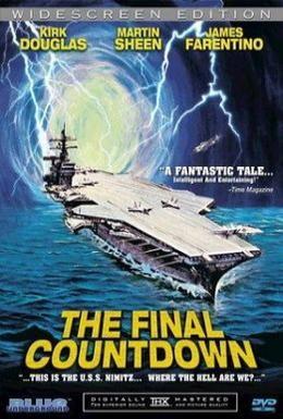 Постер фильма Последний отсчет (1980)