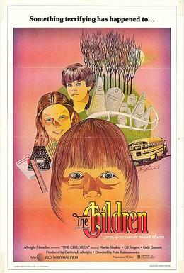 Постер фильма Дети (1980)