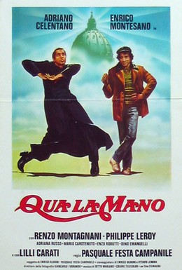 Постер фильма А спорим? (1980)