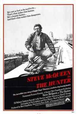 Постер фильма Охотник (1980)