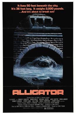 Постер фильма Аллигатор (1980)