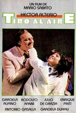 Постер фильма Выстрел в воздух (1980)