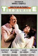 Выстрел в воздух (1980)