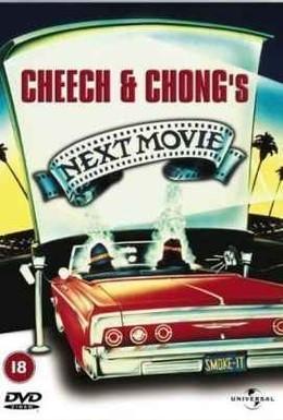 Постер фильма Чич и Чонг: Следующий фильм. Укуренные заживо! (1980)