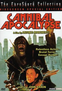Постер фильма Апокалипсис каннибалов (1980)