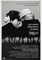 Чествование (1980)