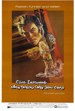 Постер фильма Как только сможешь (1980)
