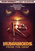 Твари из бездны (1980)