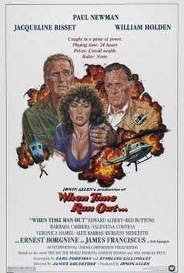 Постер фильма Когда кончилось время (1980)