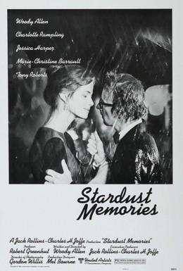 Постер фильма Звездные воспоминания (1980)
