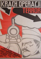Крах операции Террор (1980)