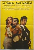 Тройное сальто (1980)