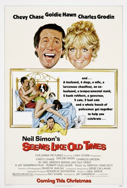 Постер фильма Как в старое доброе время (1980)
