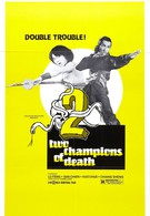 Смертельные бойцы (1980)