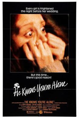 Постер фильма Он знает, что вы одни (1980)