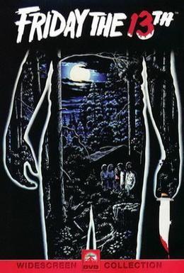 Постер фильма Пятница 13-е (1980)