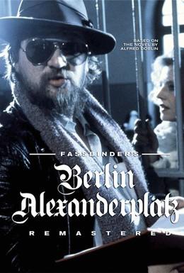 Постер фильма Берлин, Александерплац (1980)