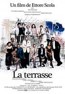 Терраса (1980)