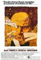 Нетерпение чувств (1980)
