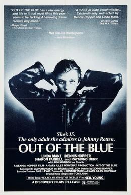 Постер фильма Как гром среди ясного неба (1980)