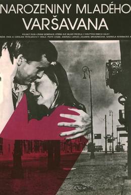 Постер фильма День рождения молодого варшавянина (1980)
