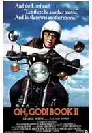 О, Боже! Книга 2 (1980)