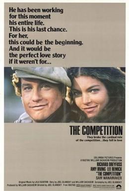 Постер фильма Состязание (1980)