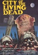 Город живых мертвецов (1980)