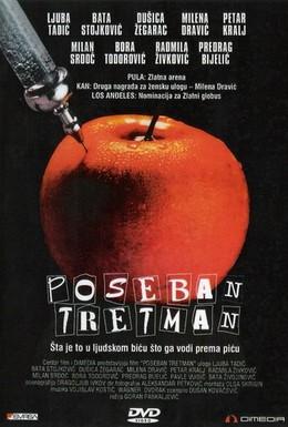 Постер фильма Специальное лечение (1980)