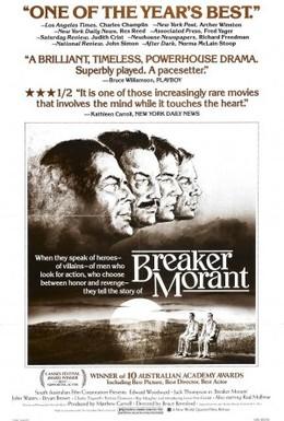 Постер фильма Правонарушитель Морант (1980)