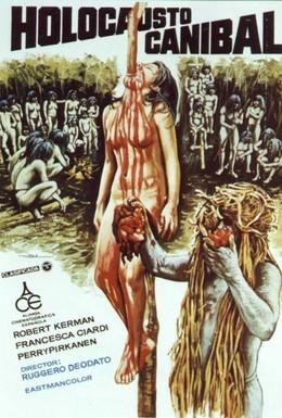 Постер фильма Ад каннибалов (1980)