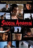 Убийца сёгуна (1980)