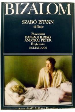 Постер фильма Доверие (1980)