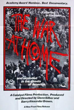Постер фильма Домашняя война (1979)