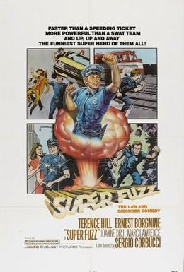 Постер фильма Суперполицейский (1980)