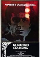 Разыскивающий (1980)