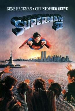 Постер фильма Супермен 2 (1980)