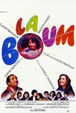 Постер фильма Бум (1980)