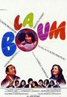 Бум (1980)