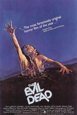 Постер фильма Зловещие мертвецы (1981)