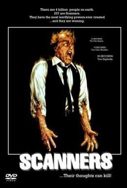 Постер фильма Сканнеры (1981)