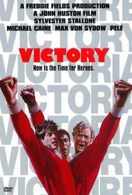 Постер фильма Победа (1981)