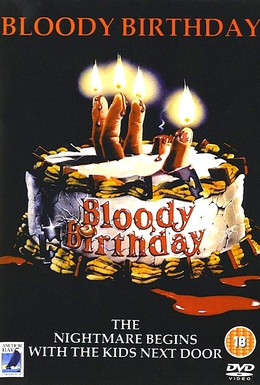 Постер фильма Кровавый день рождения (1981)