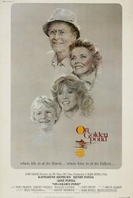 Постер фильма На Золотом пруду (1981)