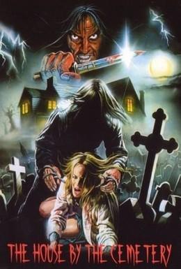 Постер фильма Дом на краю кладбища (1981)