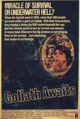 Постер фильма Ожидание Голиафа (1981)