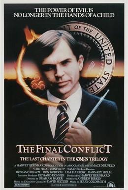 Постер фильма Омен III: Последний конфликт (1981)
